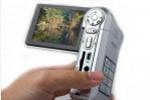 СИНЕА - Продукти - Дигитални видеокамери